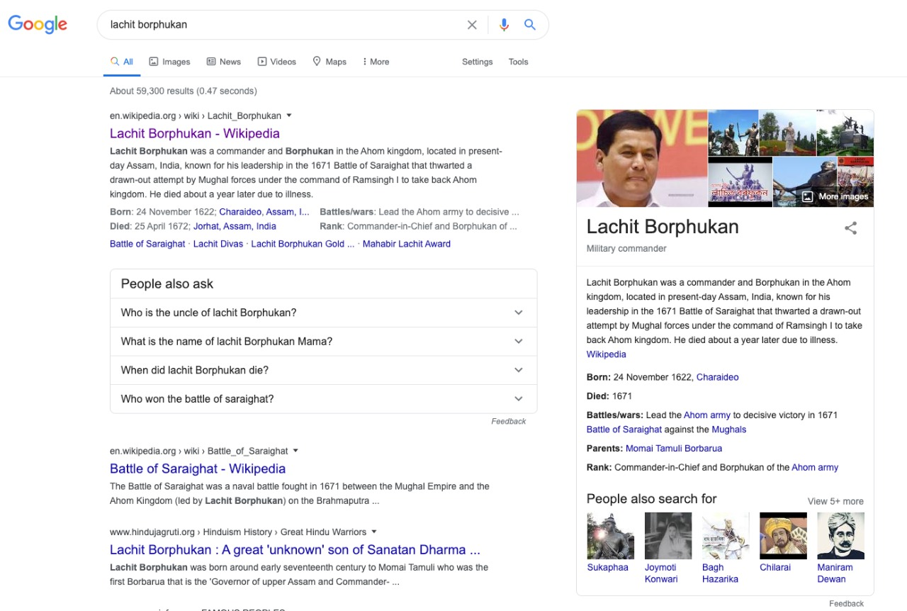 Assam: Sonowal becomes Lachit Borphukan as Google AI goes for a toss 1