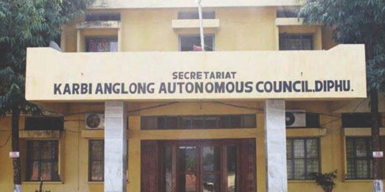 KAAC secretariat
