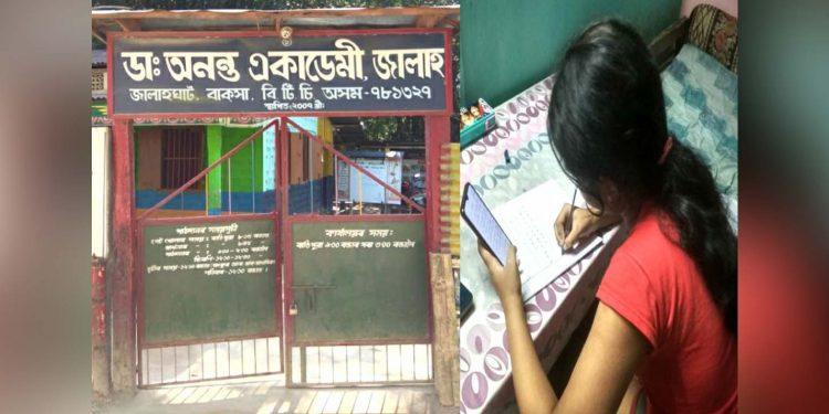 Students taking examination via WhatsApp. Image: Northeast Now