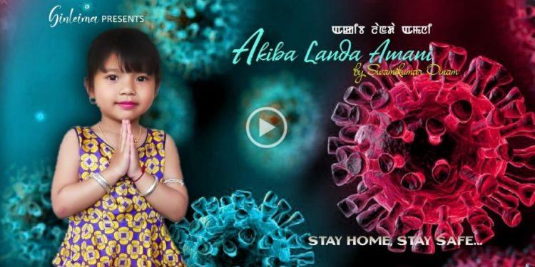 Music video on coronavirus awareness released in Manipur 1