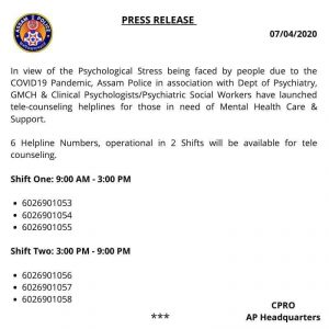 Assam Police launch tele-counselling amid COVID-19 pandemic 4