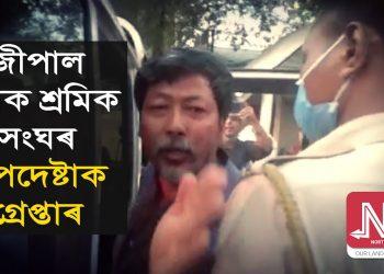 Assam: 2 activists' bail plea rejected in Golaghat, sent to jail 1