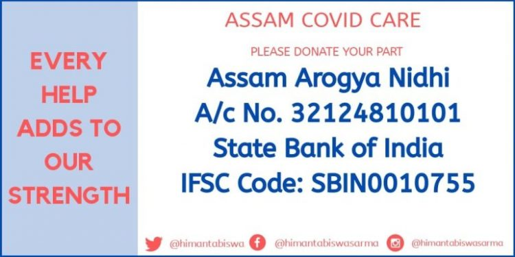 Assam Arogya Nidhi donations exempted from taxes 1