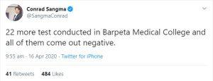 Meghalaya: 22 suspected COVID-19 samples test negative at Barpeta Medical College 3