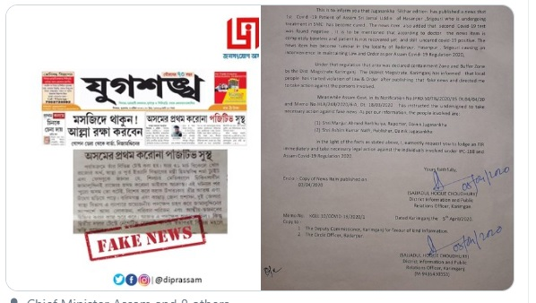 Assam: FIR against Bengali daily for fake news on COVID-19 1