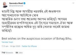 Modi greets people of Assam on Rongali Bihu in Assamese 2