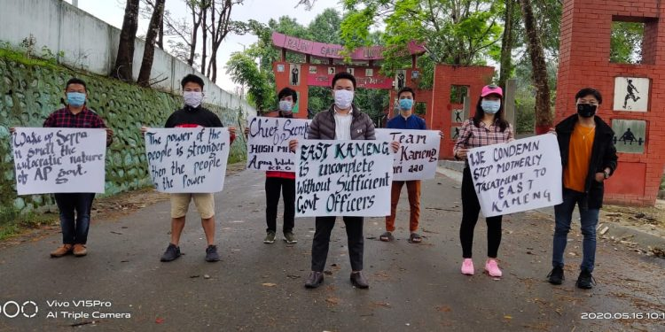 Arunachal students' body takes out protest rally 1