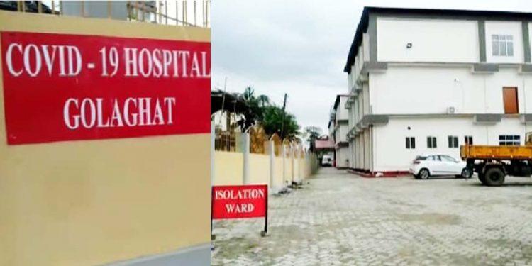 COVID19 Hospital Golaghat