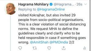 BPF president Hagrama Mohilary questions Assam Governor's visit to Kokrajhar 2