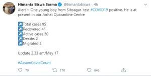 Assam: Sivasagar records first COVID-19 case 1