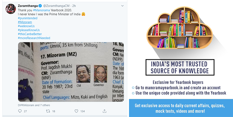 Manorama Yearbook doesn't know Chief Minister and Governor of Mizoram 1