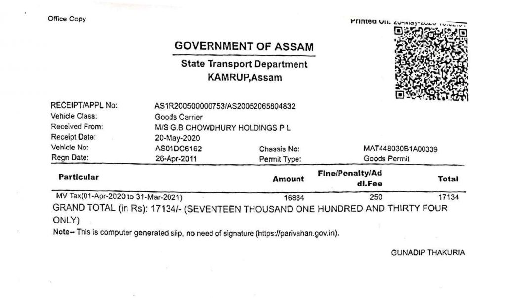 """Assam Transport Department """"levy penalty"""" on MV Tax defying Ministry's order 1"""