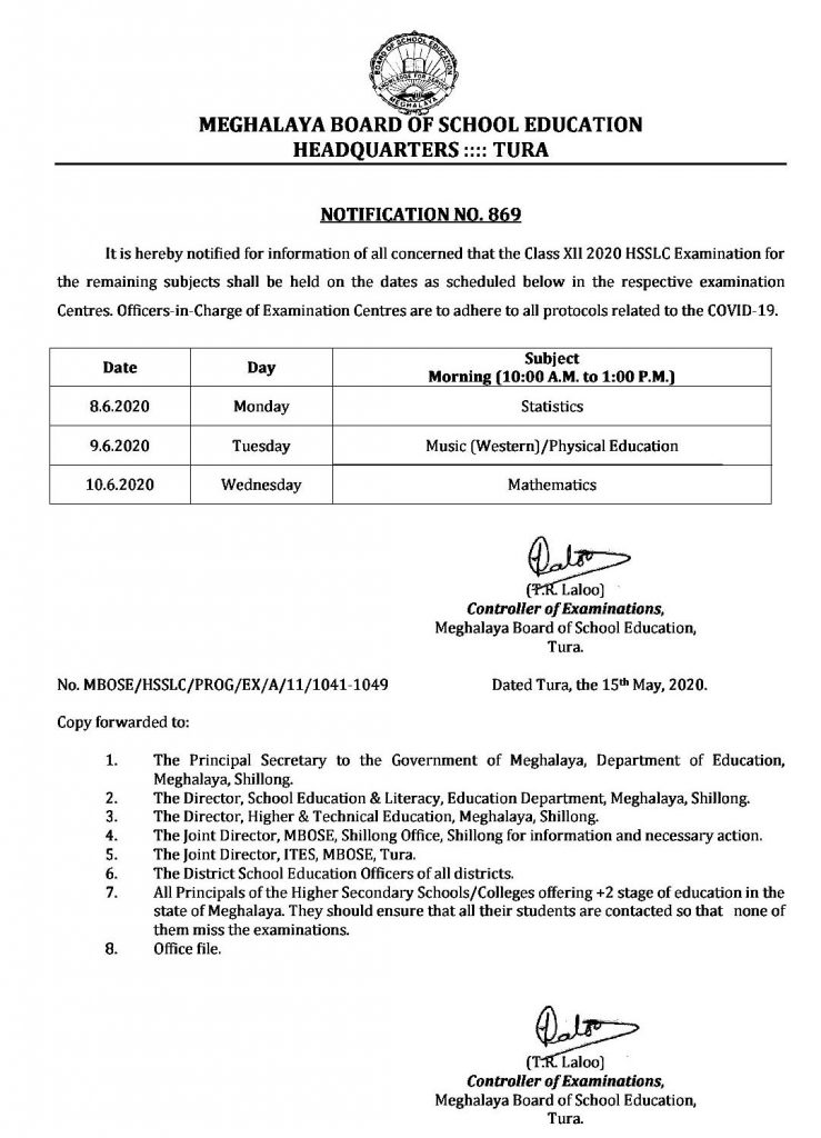 Meghalaya: MBOSE announces schedule for remaining Class 12 exams  1