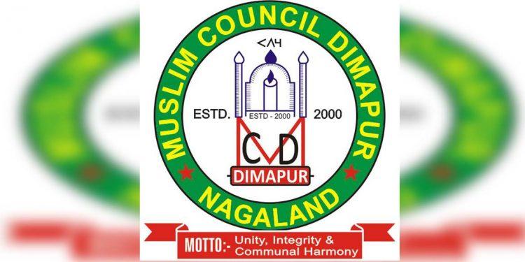 Muslim Council Dimapur
