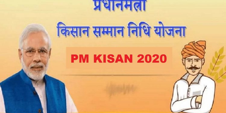 PM Kisan card