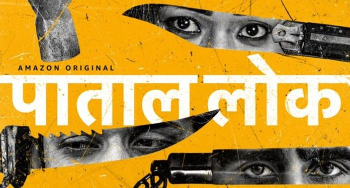The web series directed by Avinash Arun and Prosit Roy is a departure from the lame & garbage crime thrillers we have been watching over the years in cinemas and television.