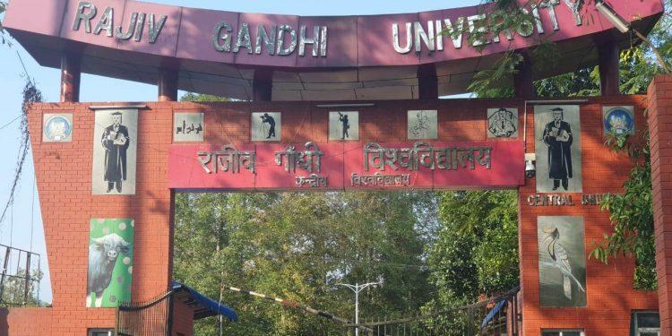 Rajiv Gandhi University