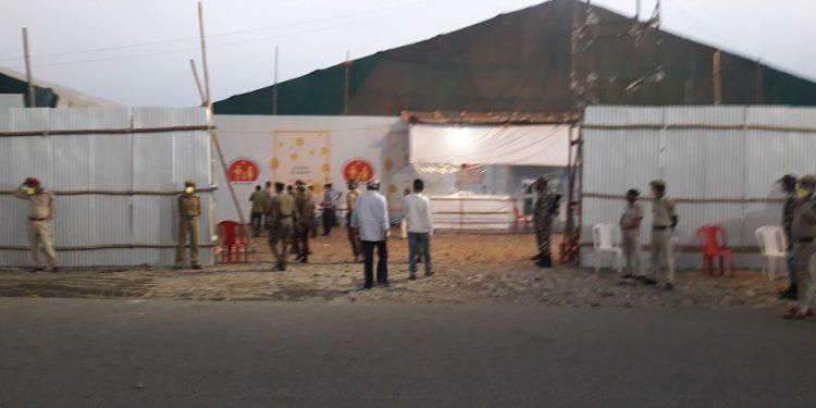 Sagolia check gate screening centre