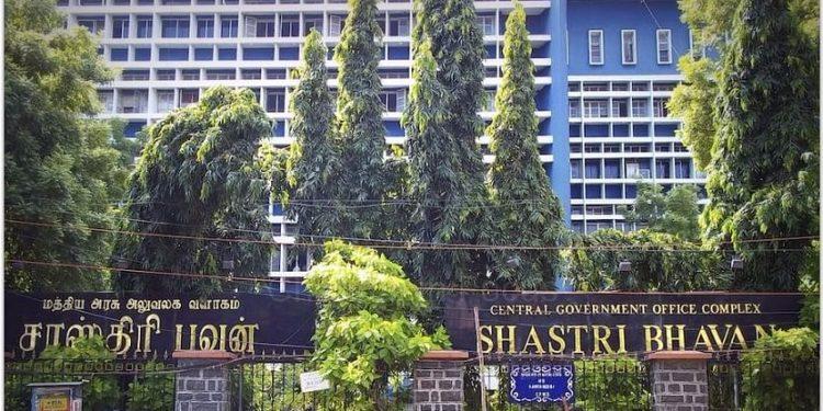 Shastri Bhawan