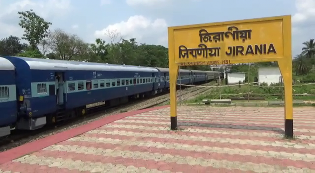 Shramik Special train