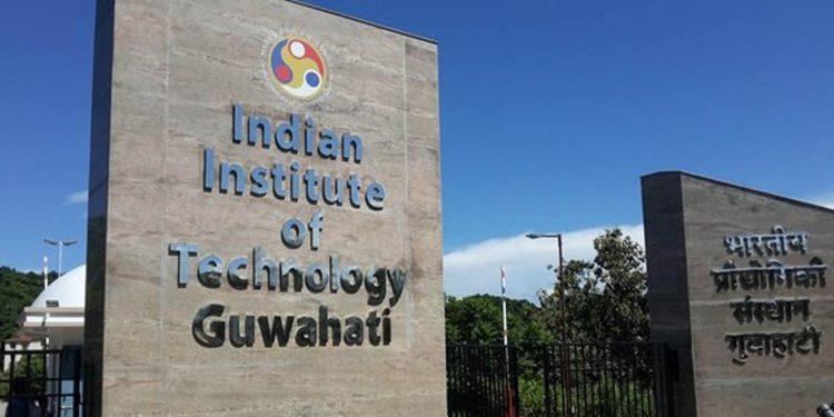 II-Guwahati