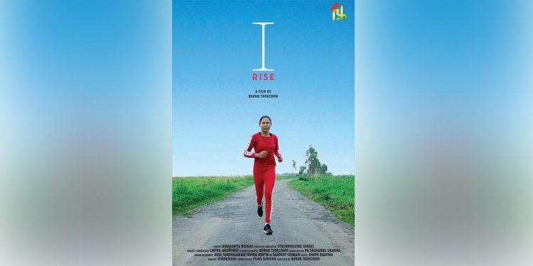 Poster of the documentary on Laishram Sarita Devi