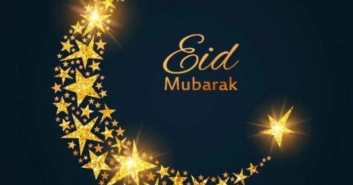 Assam CM, Patowary wish people on Eid-ul-Fitr 1