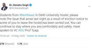 Northeast students of DU not to be evicted: DoNER minister 1