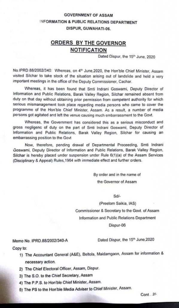 "Assam govt suspends I&PR deputy director Indrani Goswami for ""negligence of duty"" 1"