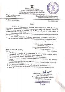 Assam: Guwahati markets closed amid rising COVID-19 cases 3