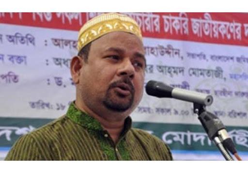 Editor AMM Bahauddin