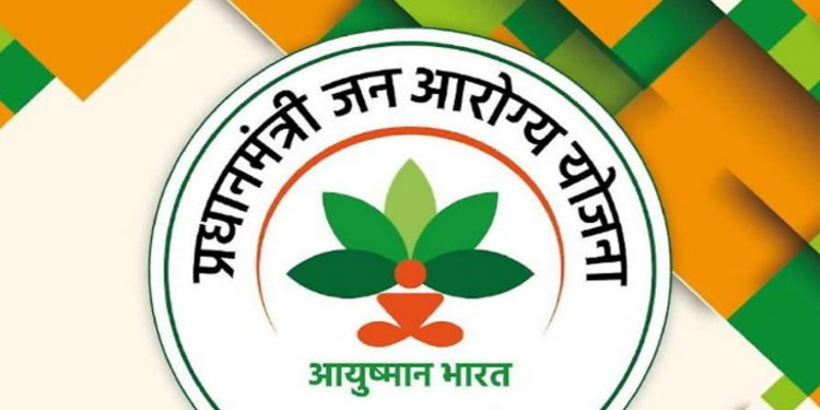 Assam: 'Ayushman Bharat' 100% coverage by Goalpara, enters top 20 among aspirational districts 1