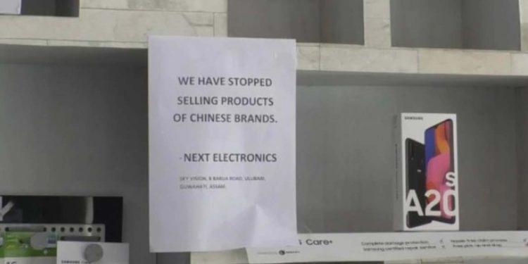 Next Electronics