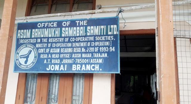 Asom Bahumukhi Samabai Samiti, Jonai branch.