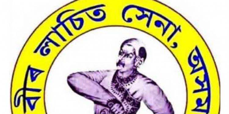 Assam: Veer Lachit Sena start stir against LSHEP 1