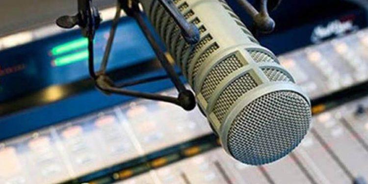 FM channels in Nepal