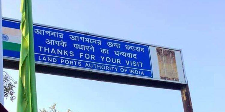 Akhaura check-post