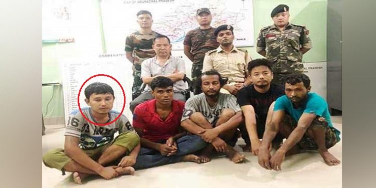 Jiten Biswas (circled) with four others arrested in Arunachal Pradesh in 2018. Image: Northeast Now