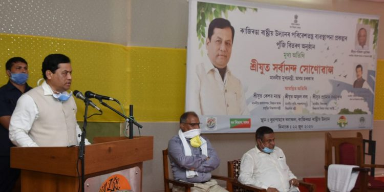 Assam Chief Minister Sarbananda Sonowal speaking while giving away financial help to the Eco Development Committees under Kaziranga Ecosystem Management Project