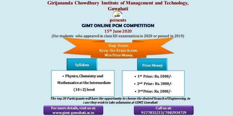 GIMT to conduct online competition in Physics, Chemistry, Mathematics 1