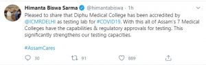 Assam: Diphu Medical College accredited by ICMR as COVID-19 testing lab 1