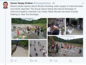 Bhutan not blocking water, rather clearing blockage: Assam CS 1