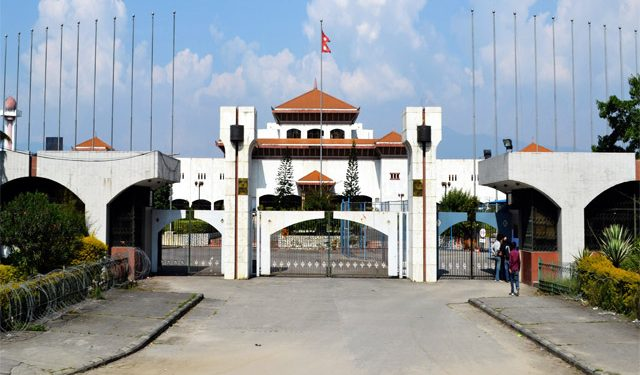 File image of Nepal Parliament