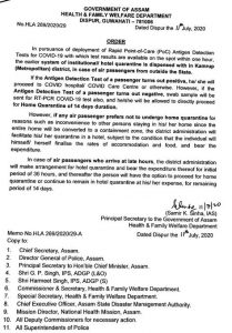 COVID19: Assam govt issues new guidelines for air passengers coming to state 1