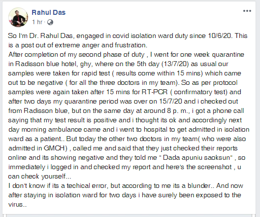 Assam doctor angry and frustrated for wrongly testing him COVID19 positive 4