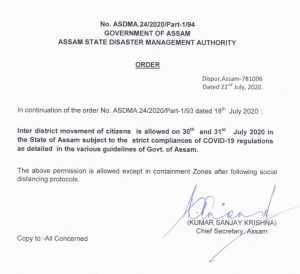 ASDMA order
