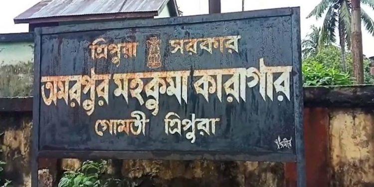 Undertrial prisoner dies in Tripura jail 1