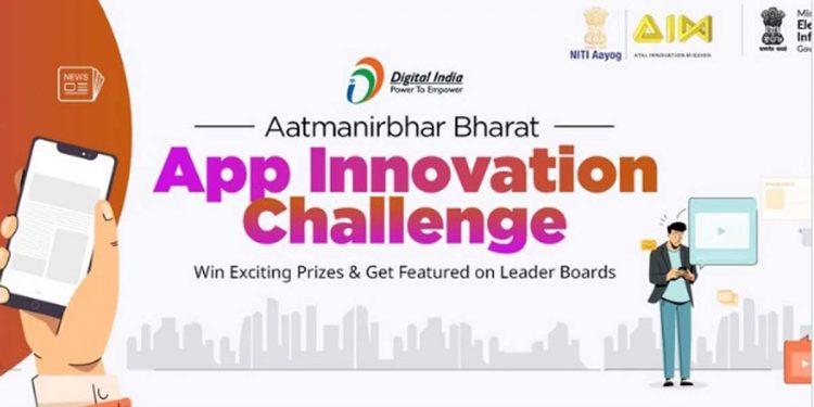 Atmanirbhar Bharat App Innovation Challenge