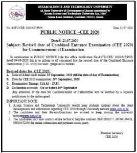 Assam CEE 2020