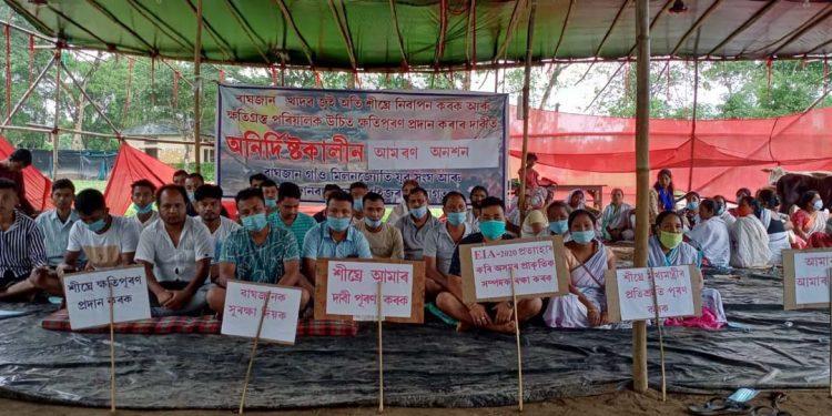Baghjan protest